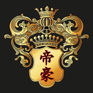北京璀璨盛世国际文化传媒有限公司