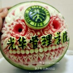 水果雕刻学院