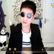 广州ღ男神范